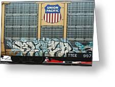 Graffiti II Greeting Card