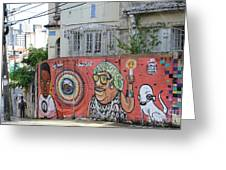 Graffiti In Salvador Greeting Card