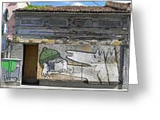 Graffiti In Veliko Tarnovo  Greeting Card