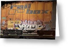 Graffiti - Jayme Doll Greeting Card