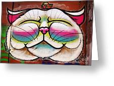 Graffiti Smiling Cat With Bird Greeting Card