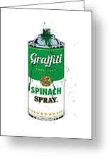 Graffiti Spinach Spray Can Greeting Card