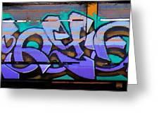 Graffiti Tangled Purple Greeting Card