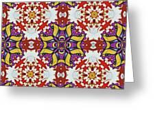 Graffito Kaleidoscope 40 Greeting Card