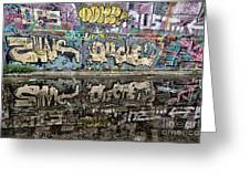 Graffity Reflection Greeting Card