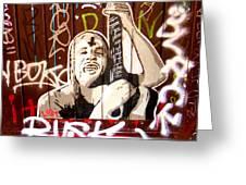 Grafiti Greeting Card by Sharon Costa