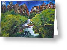 Gramercy Park Greeting Card