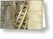 Granada Cathedral Doors And Other Details Greeting Card