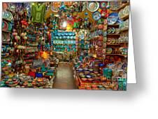 Grand Bazaar - Istanbul Greeting Card
