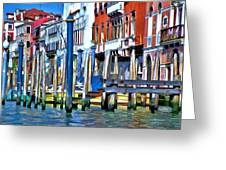 Grand Canal - Venice Greeting Card