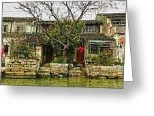 Grand Canal China Greeting Card