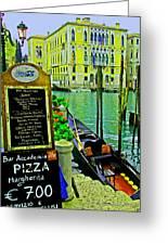 Grand Canal Scene Greeting Card