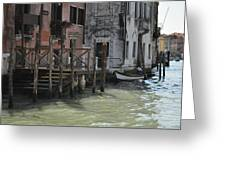 Grand Canal Style Home Sweet Home Greeting Card