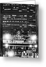 Grand Central Pan Am Building Greeting Card