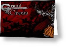 Grand Cross Poster Art Greeting Card