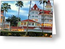 Grand Floridian Resort Walt Disney World Greeting Card
