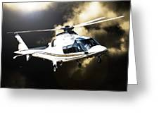 Grand Flying Greeting Card