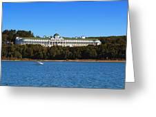 Grand Hotel Mackinac Island Greeting Card