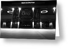 Grand Ole Opry At Night Greeting Card by Dan Sproul