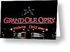 Grand Ole Opry Entrance Greeting Card
