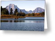 Snake River, Grand Tetons, Wyoming Greeting Card