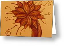 Grandchild Greeting Card