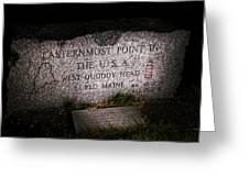 Granite Monument Quoddy Head State Park Greeting Card