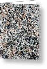 Granite Power - Featured 2 Greeting Card