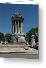 Soldier's And Sailor's Monument New York City Greeting Card