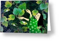 Grape Picking Greeting Card by Bedros Awak