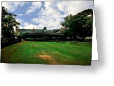 Grass Courts At The Hall Of Fame Greeting Card