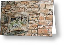 Grass In The Window Greeting Card