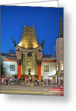 Grauman's Chinese Theater Night Lights  Greeting Card
