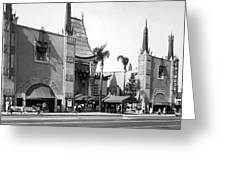 Grauman's Chinese Theater Greeting Card