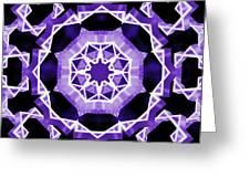 Gravity Eye Greeting Card