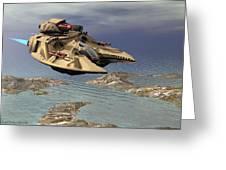 Gravity Tank Greeting Card