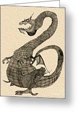Gray Dragon Greeting Card