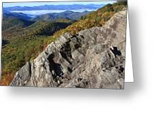 Great Balsam Mountains - Blue Ridge Parkway Greeting Card