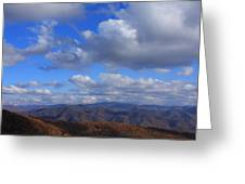 Great Balsam Mountains From Waterrock Knob Greeting Card
