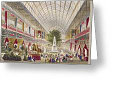 Great Exhibition, 1851 South Transept Greeting Card