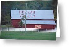 Great Fall View Of Huzzah Barn Greeting Card