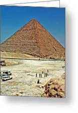 Great Pyramid Of Giza Greeting Card