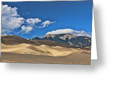 The Great Sand Dunes National Park 2 Greeting Card