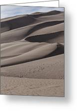 Great Sands Shapes Greeting Card