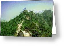 Great Wall 0033 - Academic Sl Greeting Card