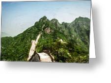 Great Wall 0033 - Acanthus Greeting Card