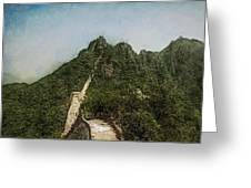 Great Wall 0033 - Lux Sl Greeting Card