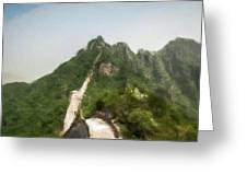 Great Wall 0033 - Neo Greeting Card
