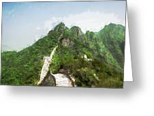 Great Wall 0033 - Oil Stain Sl Greeting Card