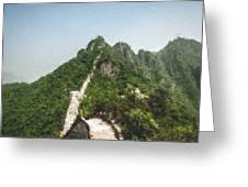 Great Wall 0033 - Pastel Chalk 2 Greeting Card